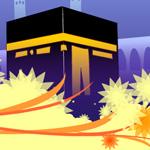 Send free electronic Islamic Greeting Cards